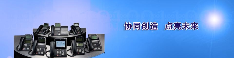 NEC交换机销售服务网--多名资深工程师的品牌团队